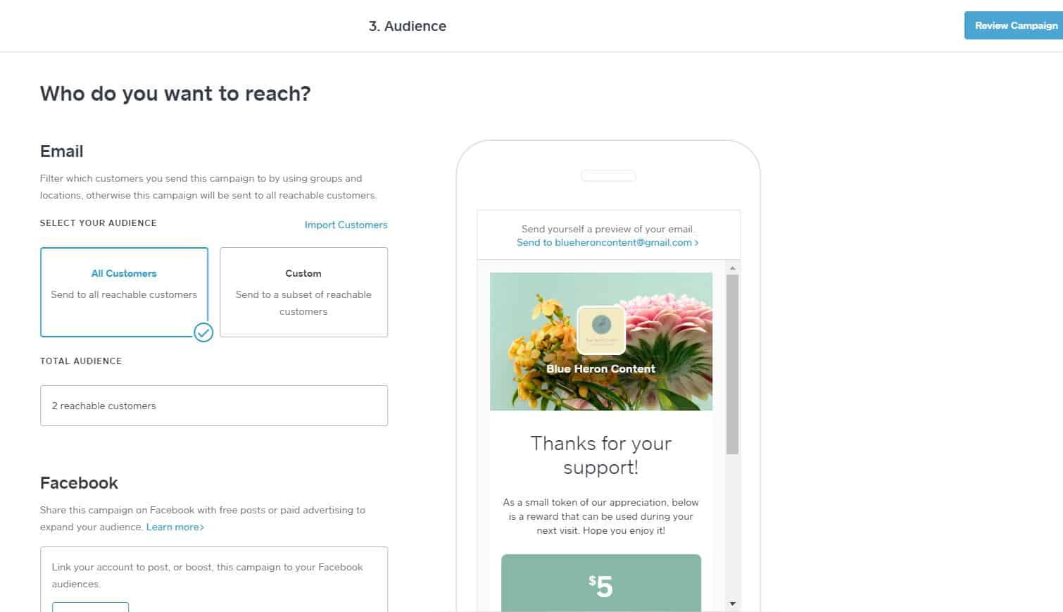 Sending an email campaign with Square